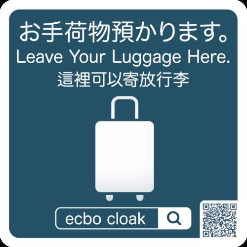 door_sticker4